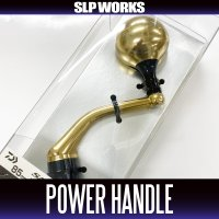 [DAIWA genuine product]  SLPW POWER HANDLE SET