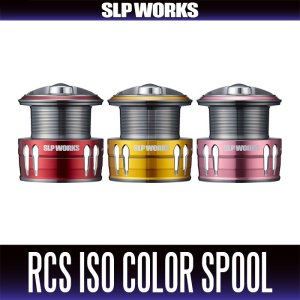 Photo1: [DAIWA genuine product] RCS ISO Color Spool