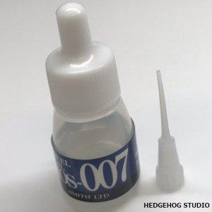 Photo3: [Smith] Reel oil