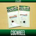 [Avail] ABU #10255 COGWHEEL (compatible with genuine parts #10255 and #1152469)
