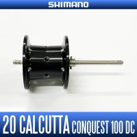 [SHIMANO genuine] 20 Calcutta Conquest DC 100 genuine Spare Spool