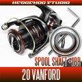 [SHIMANO] 20 VANFORD 4000,4000MHG, 4000XG, C5000XG Spool Shaft 1 Bearing Kit [L size] (Salt Water Fishing, Shore Jiging, Offshore)
