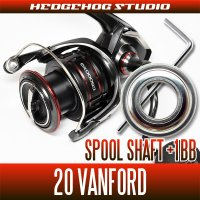 [SHIMANO] 20 VANFORD 4000,4000MHG, 4000XG, C5000XG Spool Shaft 1 Bearing Kit [L size] (Salt Water Fishing, Shore Jiging, Offshore)
