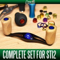 [Avail] Offset Handle Sti2 Complete Kit for DAIWA/ABU (including EVA Knobs, End Caps, Nut, Bearings) *AVHADA