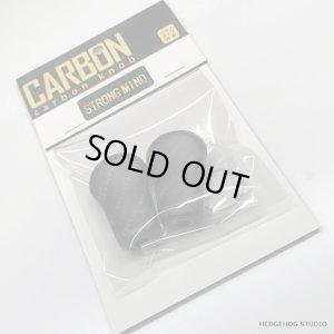 Photo1: [Studio Composite] ★2020 limited model★ YUGO YAMADA SIGNATURE MODEL Carbon flat knob