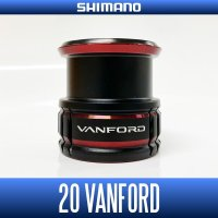 [SHIMANO genuine] 20 VANFORD Spare Spool