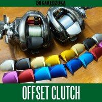 [KAKEDZUKA DESIGN WORKS] SHIMANO Offset Clutch Lever(Bar) KDW-014 for 20 Metanium, 19 ANTARES, 18 Bantam MGL