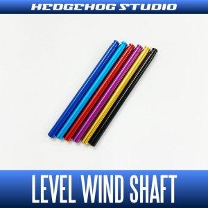 Photo1: [SHIMANO] Level Wind Shaft MT13 (for 16 Metanium MGL, 15 Metanium DC, 13 Metanium, 12 EXSENCE DC)