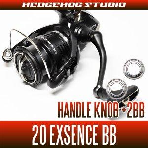 Photo1: [SHIMANO] 20 EXSENCE BB Handle Knob Bearing Kit (+2BB)