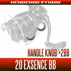 Photo2: [SHIMANO] 20 EXSENCE BB Handle Knob Bearing Kit (+2BB)
