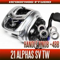 [DAIWA] 21 ALPHAS SV TW Handle Knob Bearing Kit +4BB