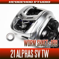 [DAIWA] 21 ALPHAS SV TW Worm Shaft Bearing +1BB