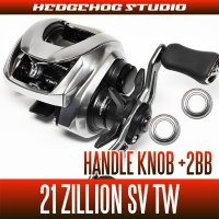 [DAIWA] 21 ZILLION SV TW Handle Knob Bearing Kit +2BB