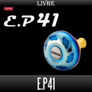 Photo1: [LIVRE] EP41 Handle Knob *HKAL