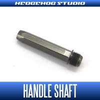 Handle Shaft for Daiwa Spinning Reel [Left Handle Only]