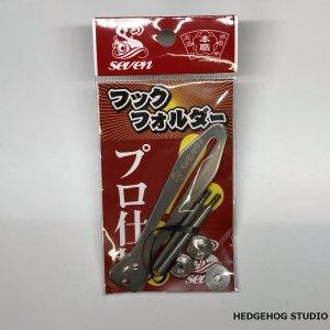 Photo1: [seven / Guide Service seven] Hook Holder