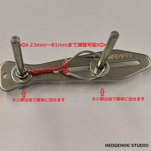 Photo2: [seven / Guide Service seven] Hook Holder