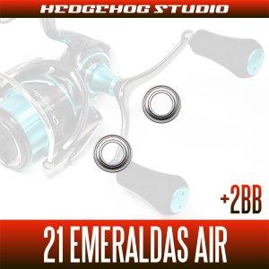 Photo2: [Daiwa] 21 EMERALDAS AIR FC LT2500S-DH, LT2500-DH (Double Handle) for MAX14BB full bearing tuning kit