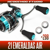 [Daiwa] 21 EMERALDAS AIR FC LT2500S-DH, LT2500-DH (Double Handle) for MAX14BB full bearing tuning kit