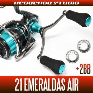 Photo1: [Daiwa] 21 EMERALDAS AIR FC LT2500S-DH, LT2500-DH (Double Handle) for MAX14BB full bearing tuning kit