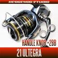 [SHIMANO] 21 ULTEGRA BB Handle Knob Bearing Kit (+2BB)