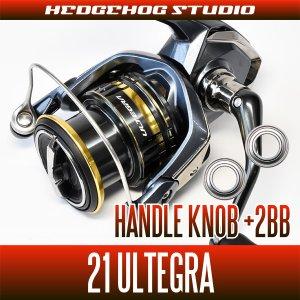 Photo1: [SHIMANO] 21 ULTEGRA BB Handle Knob Bearing Kit (+2BB)