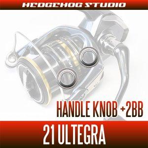 Photo2: [SHIMANO] 21 ULTEGRA BB Handle Knob Bearing Kit (+2BB)
