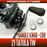 [DAIWA] 21 TATULA TW Handle Knob Bearing (+2BB)