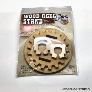 Photo1: [basic Gear] Wood Reel Stand