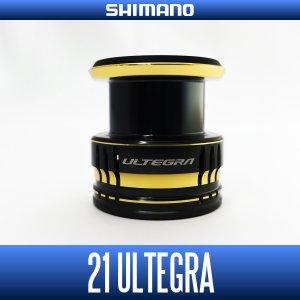 Photo1: [SHIMANO] 21 ULTEGRA Spare Spool