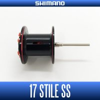 [SHIMANO] 17 Stile SS Spare Spool