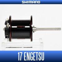 [SHIMANO genuine product] 17 ENGETSU -炎月- High Gear Model Spare Spool (Seabream Fishing called TAIRABA)