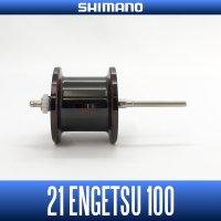 [SHIMANO] 21 ENGETSU -炎月- 100 series Spare Spool