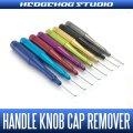 Handle Knob Cap Remover Ver.3