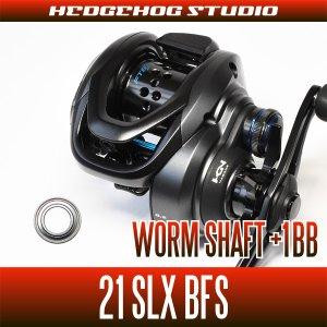 Photo1: [SHIMANO] 21SLX BFS Worm Shaft Bearing +1BB
