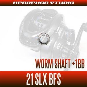 Photo2: [SHIMANO] 21SLX BFS Worm Shaft Bearing +1BB
