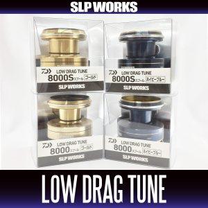 Photo1: [DAIWA/SLP WORKS] SLPW LOW DRAG TUNE Spool for 20 SALTIGA, 21 CERTATE SW