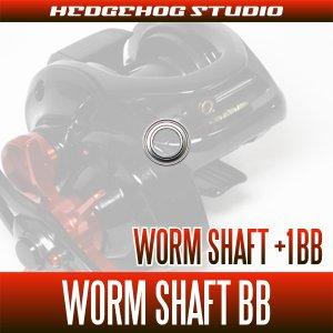 Photo1: [SHIMANO] 21ScorpionMD Worm Shaft Bearing +1BB