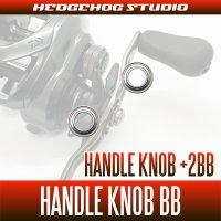 [SHIMANO] 21 Scorpion MD Handle Knob Bearings +2BB