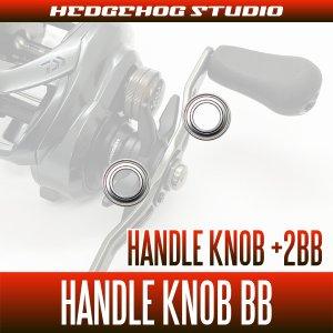Photo1: [SHIMANO] 21ScorpionMD Handle Knob Bearings +2BB