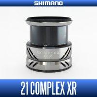 [SHIMANO] 21 COMPLEX XR Spare Spool