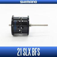 [SHIMANO]  21 SLX BFS Spare Spool
