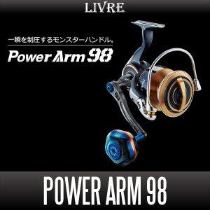 Photo1: [LIVRE] Power Arm 98 Single Handle