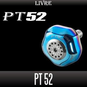 Photo1: [LIVRE] PT52 Handle Knob *HKAL
