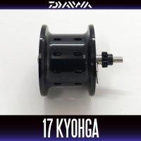 [DAIWA] 17 鏡牙-KYOHGA Spare Spool