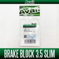 [Avail] Brake Block 3.5mm SLIM [B-BLOCK-3.5-SLIM] for Avail Microcast spool for ISUZU BC5240R2