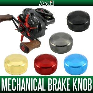 Photo1: [Avail] SHIMANO Mechanical Brake Knob [BCAL-16SCP70] for 21 SLX BFS, 19 SLX MGL, 17 Scorpion BFS, 16 Scorpion 70/71
