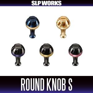 Photo1: [DAIWA/SLP WORKS] SLPW Aluminum Round Handle Knob S