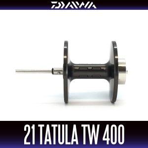 Photo1: [DAIWA] 21 TATULA TW 400 Spare Spool