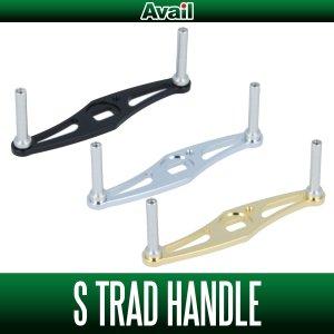 Photo1: [Avail] S Trad Handle for ABU/ISUZU/DAIWA (HD-S-TRAD) *AVHADA